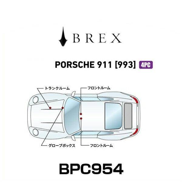 BREX ブレックス BPC954 インテリアフルLEDデザイン -gay- ポルシェ 911 (993)