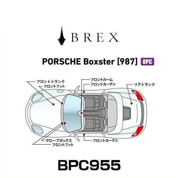 BREX ブレックス BPC955 インテリアフルLEDデザイン -gay- ポルシェ ボクスター (987)
