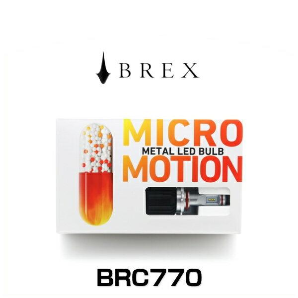 BREX ブレックス BRC770 メタルLEDバルブ マイクロモーション H1
