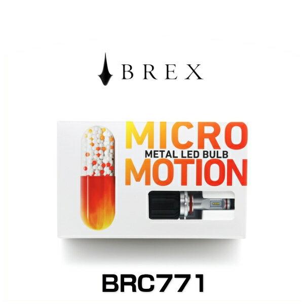 BREX ブレックス BRC771 メタルLEDバルブ マイクロモーション H3