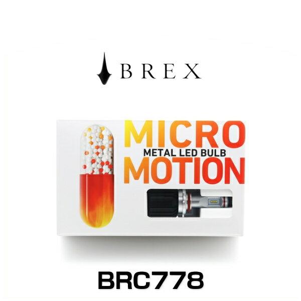 BREX ブレックス BRC778 メタルLEDバルブ マイクロモーション PSX24W