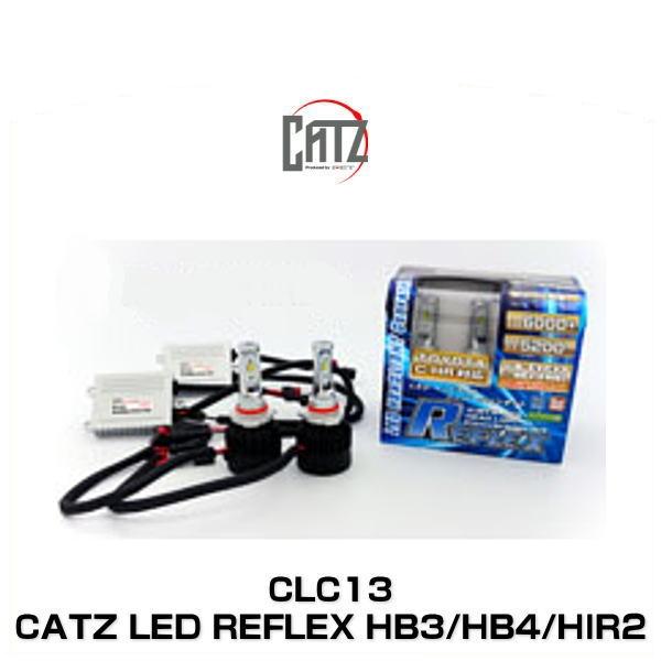 FET CLC13 CATZ キャズ LED REFREX(リフレックス)LED ヘッドライト コンバーションキット HB3/HB4/HIR2用 6000K