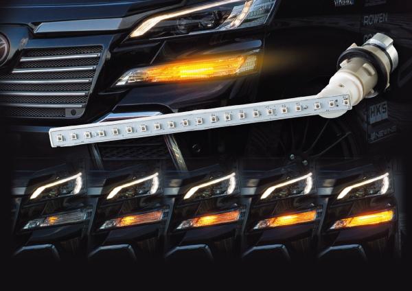 VALENTI ヴァレンティ FAW-01 ジュエル LED シーケンシャル ウインカーバルブ 流れるウインカーを実現