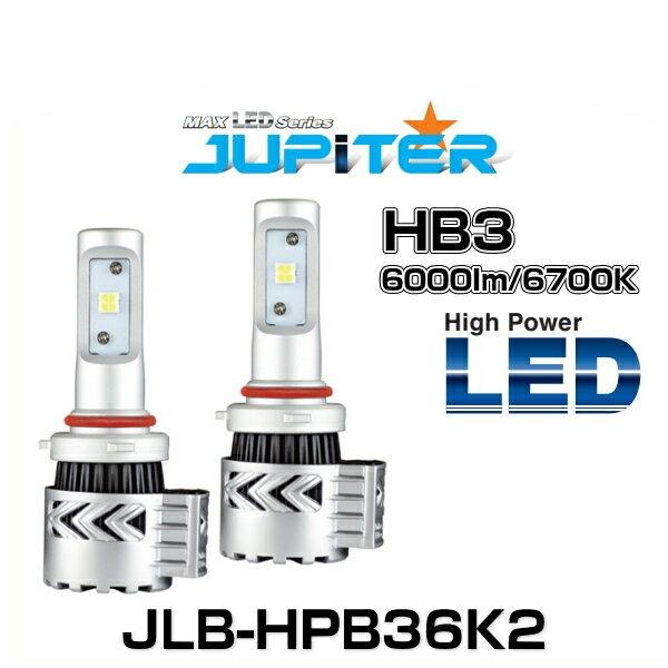 JUPiTER ジュピター JLB-HPB36K2 ハイパワー36WLEDヘッドライトバルブキット HB3 6000lm/6700K 12V用 プラチナ ホワイト