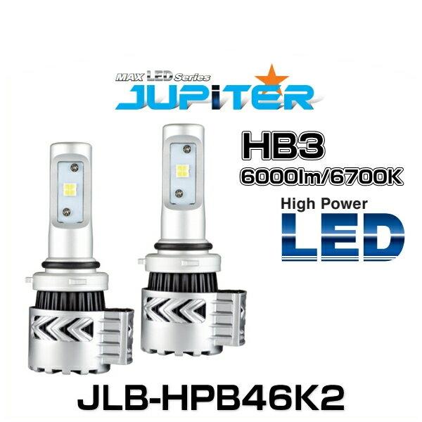 JUPiTER ジュピター JLB-HPB46K2 ハイパワー36WLEDヘッドライトバルブキット HB4 6000lm/6700K 12V用 プラチナ ホワイト