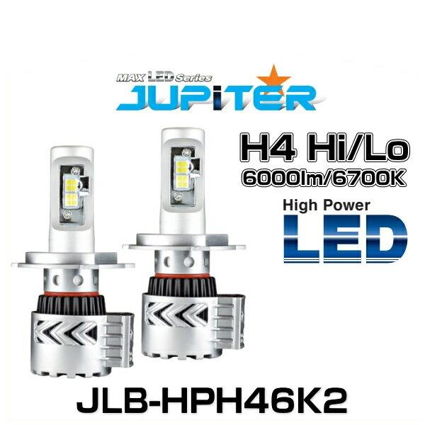 JUPiTER ジュピター JLB-HPH46K2 ハイパワー36WLEDヘッドライトバルブキット H4 Hi/Lo 6000lm/6700K 12V用 プラチナ ホワイト