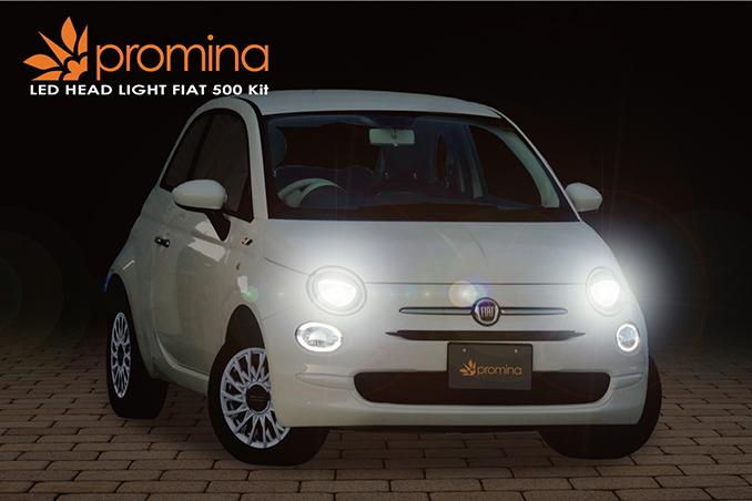 Seabass link シーバスリンク PME5P60 6000K promina LED ヘッドライト フィアット500専用キット 5800lm 2灯合計