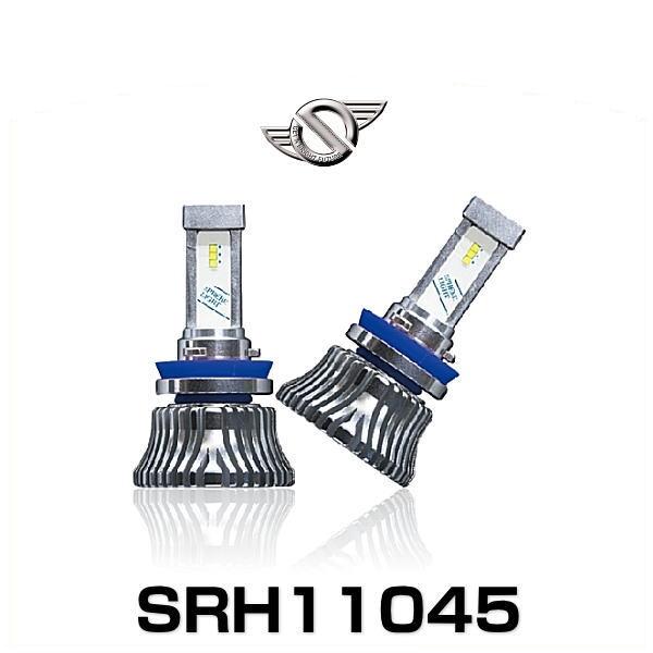 SPHERE LIGHT スフィアライト SRH11045 ライジング2 LEDヘッドライト H8/H11/H16 4500K 12V/24V兼用