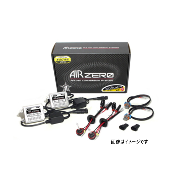 Seabass link シーバスリンク ZG27067 AIRZERO Gシリーズ HIDコンバージョンシステム H7 6700K フォグ用