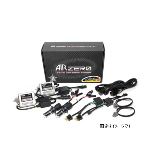 Seabass link シーバスリンク ZG340H6 AIRZERO Gシリーズ HIDコンバージョンシステム H4 HP6000K ハイ/ロー切替タイプ ハイルーメンタイプ