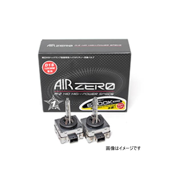 Seabass link シーバスリンク ZGD3S60 AIRZERO Gシリーズ 純正HID 交換バルブ D3S 6000K