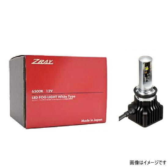日本ライティング ZRAY RF4 フォグライト用LEDバルブ PSX26W 6500K 3000ルーメン ホワイト