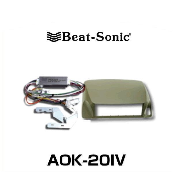 Beat-Sonic ビートソニック AOK-20IV オーディオアドオンキット(プログレ)