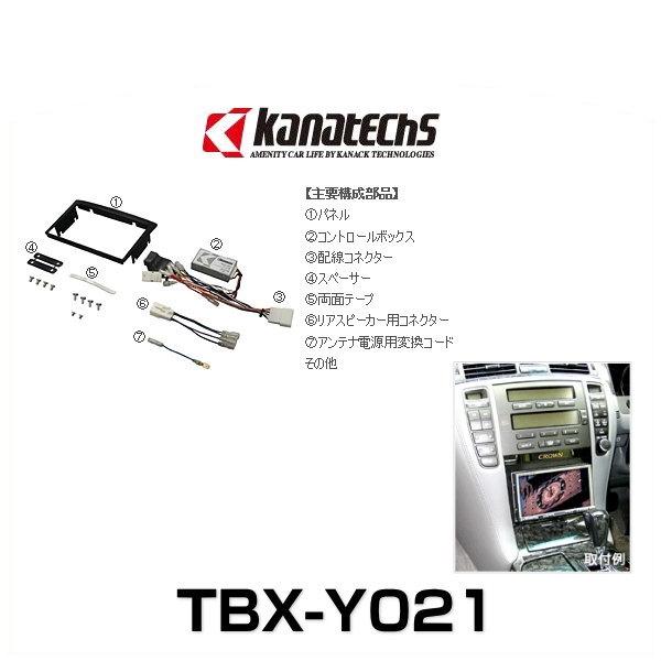 kanatechs カナック TBX-Y021 カーAVインストレーションセット