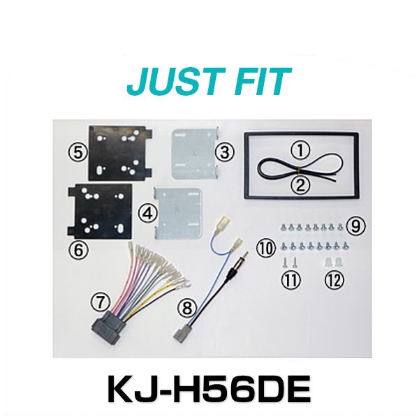 JUST FIT ジャストフィット KJ-H56DE 取付キット (マイクロアンテナ車用) H24/7~H27/2