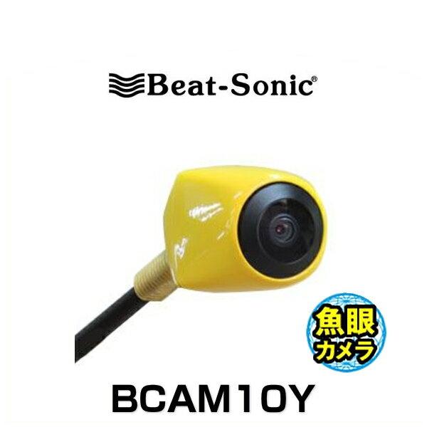 Beat-Sonic ビートソニック BCAM10Y 魚眼フロントカメラ