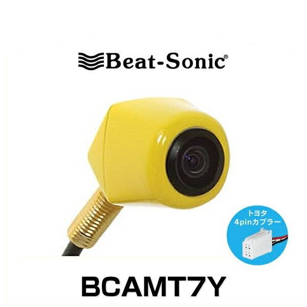 Beat-Sonic ビートソニック BCAM7TY トヨタ/ダイハツディーラーオプションナビ専用バックカメラ