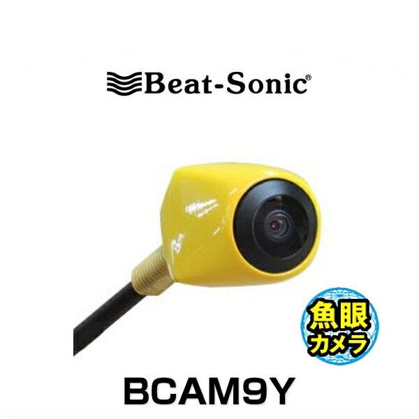 Beat-Sonic ビートソニック BCAM9Y 魚眼バックカメラ