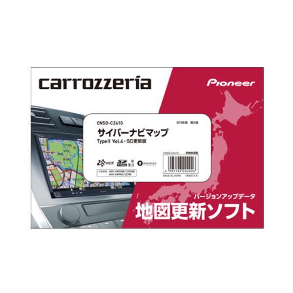 carrozzeria カロッツェリア CNSD-C2410 サイバーナビマップTypeII Vol.4・SD更新版