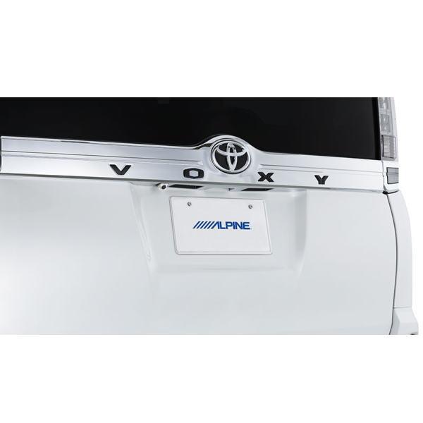 ALPINE アルパイン HCE-C1000D-NVE-W ヴォクシー/ノア/エスクァイア専用 HDRバックビューカメラパッケージ(カメラ色:ホワイト)