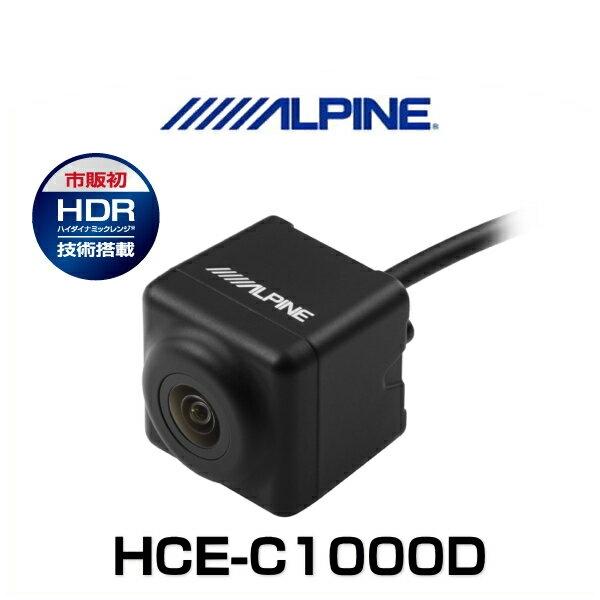 ALPINE アルパイン HCE-C1000D アルパインカーナビ専用 バックビューカメラ ダイレクト接続タイプ ブラック
