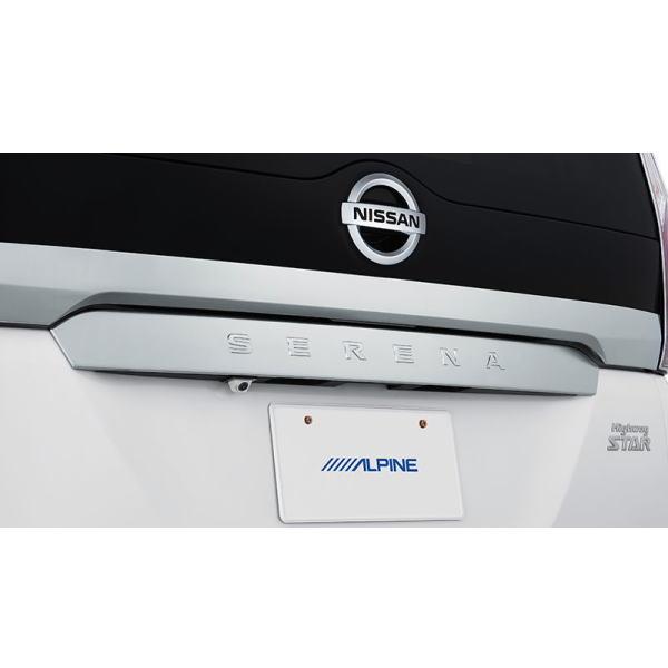 ALPINE アルパイン HCE-C2000RD-SE-W セレナ専用 HDRマルチビュー・バックカメラパッケージ(カメラ色:ホワイト)