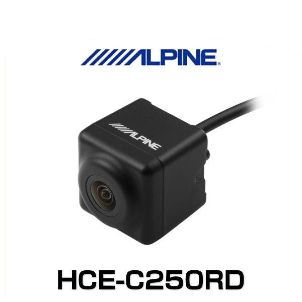 ALPINE アルパイン HCE-C250RD マルチビューリアカメラ(ブラック)