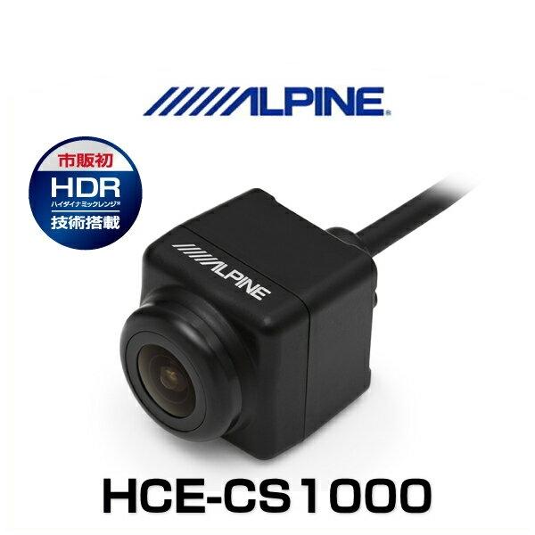 ALPINE アルパイン HCE-CS1000 サイドビューカメラ