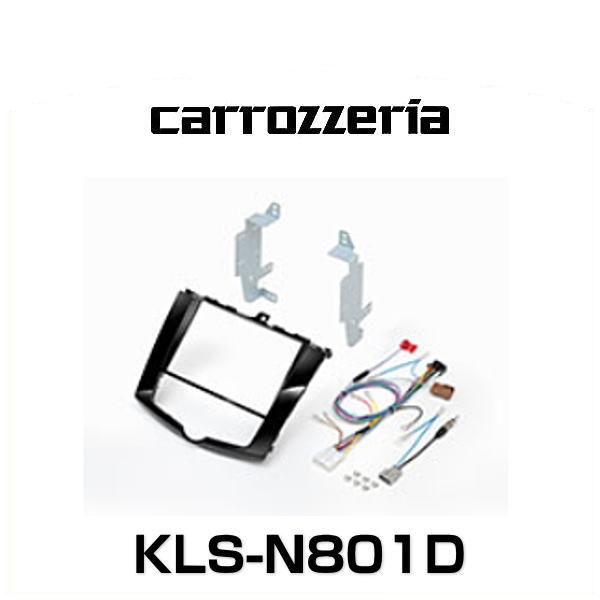 carrozzeria カロッツェリア KLS-N801D 8V型カーナビゲーション取付キット