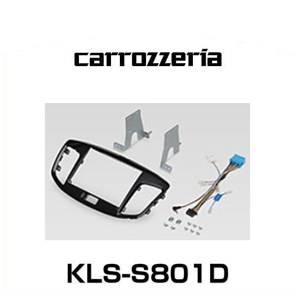 carrozzeria カロッツェリア KLS-S801D 8V型カーナビゲーション取付キット