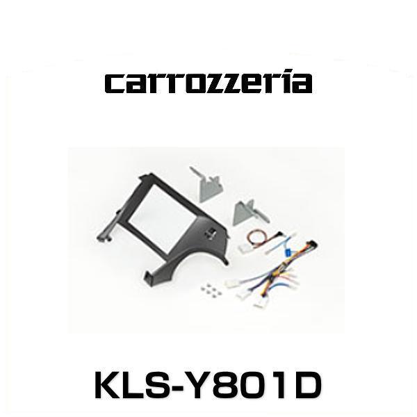 carrozzeria カロッツェリア KLS-Y801D 8V型カーナビゲーション取付キット