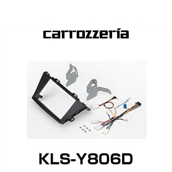 carrozzeria カロッツェリア KLS-Y806D 8V型カーナビゲーション取付キット