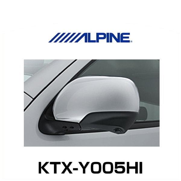 ALPINE アルパイン KTX-Y005HI サイドビューカメラ・スマートインストールキット【ハイエース専用(H16/8~現在)】