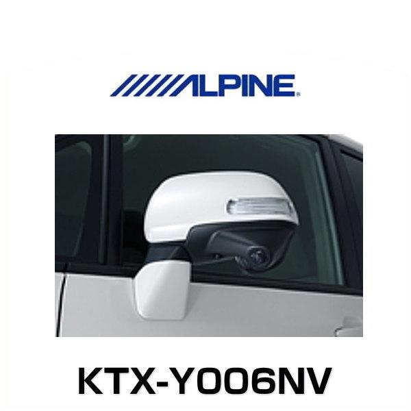 ALPINE アルパイン KTX-Y006NV サイドビューカメラ・スマートインストールキット【ヴォクシー/ノア専用(H19/6~現在)】