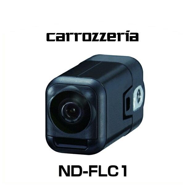 carrozzeria カロッツェリア ND-FLC1 フロアカメラユニット