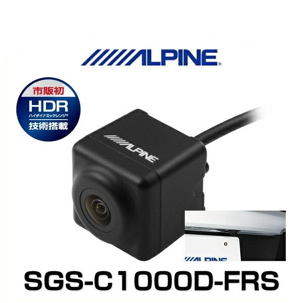 ALPINE アルパイン SGS-C1000D-FRS フリードスパイク(MC後)/フリードスパイク ハイブリッド専用ステアリング連動バックビューカメラ ブラック