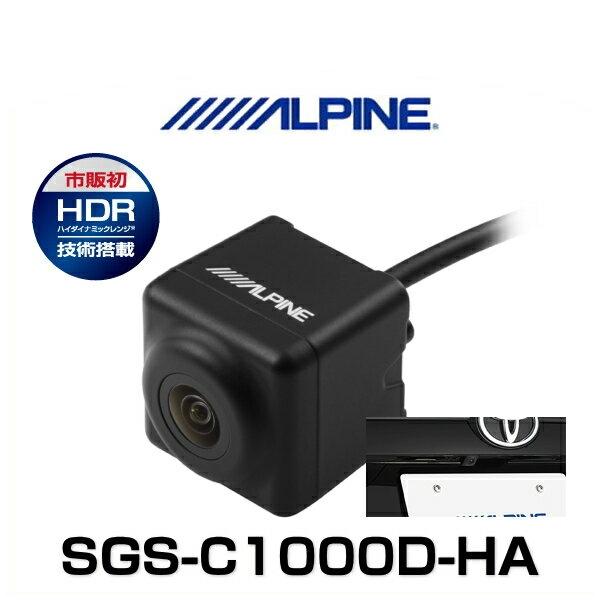 ALPINE アルパイン SGS-C1000D-HA 当店は最高な サービスを提供します ハリアー 60系 G's専用ステアリング連動バックビューカメラ ブラック 全商品オープニング価格 ハイブリッド