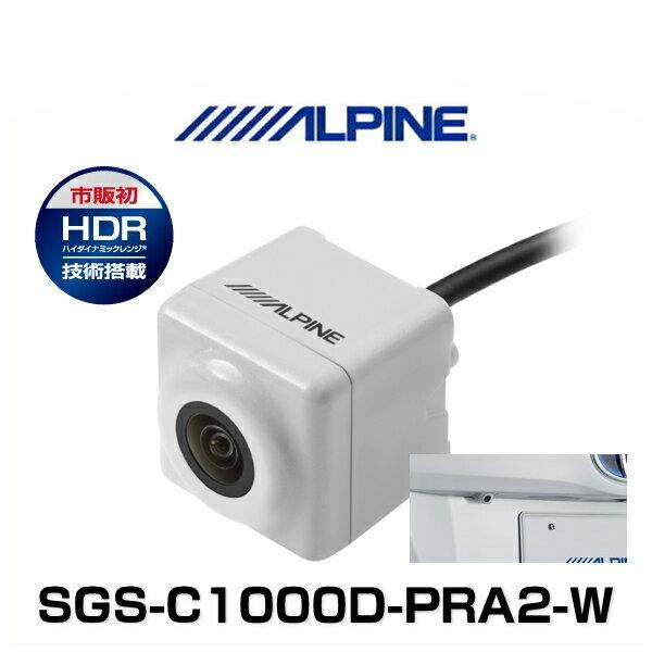 ALPINE アルパイン SGS-C1000D-PRA2-W プリウスα(MC後)/プリウスα G's専用ステアリング連動バックビューカメラ パールホワイト