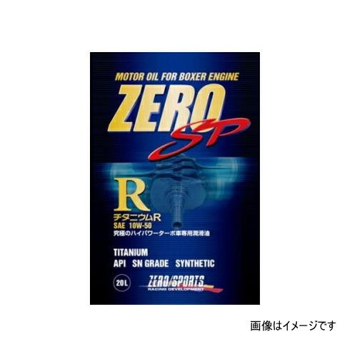 ZERO SPORTS ゼロスポーツ 0826014 ZERO SP チタニウムRエンジンオイル 20Lペール缶 10W-50