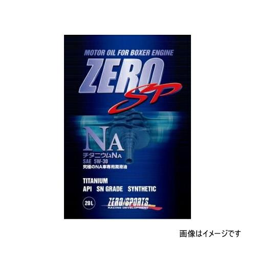 ZERO SPORTS ゼロスポーツ 0826016 ZERO SP チタニウムNAエンジンオイル 20Lペール缶 5W-30