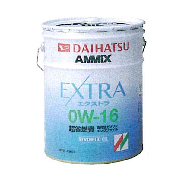 ダイハツ純正 08701-K9071 アミックス EXTRA 0W-16 20L エンジンオイル 0W16 アミックスエクストラ