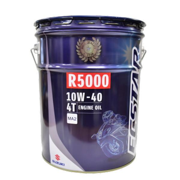 スズキ純正 エクスター R5000 MA2 10W-40 4T 99000-21DB0-026 20L 二輪車用エンジンオイル