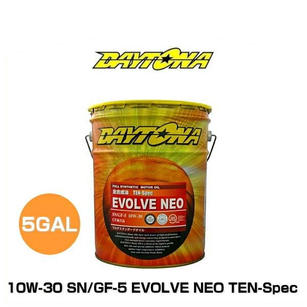 DAYTONA 10W-30 SN/GF-5 EVOLVE NEO TEN-Spec デイトナ エボルブ ネオ テンスペック エンジンオイル 5GAL=18.9L