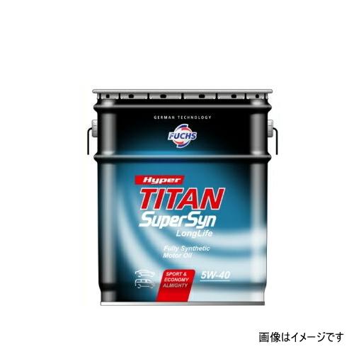 FUCHS フックス 13982 Hyper TITAN SuperSyn LongLife 5W-40 SM/CF 20L(1缶)5W40 エンジンオイル