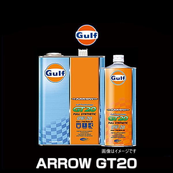 Gulf ガルフ ARROW GT20 0W-20 1L×12缶セット ガルフ アロー 0W-20 ドライスタート時の エンジン保護は万全