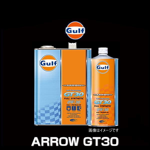 Gulf ガルフ ARROW GT30 0W-30 4L×3缶セット ガルフ アロー 0W-30 レースで実証済みの 高いせん断安定性