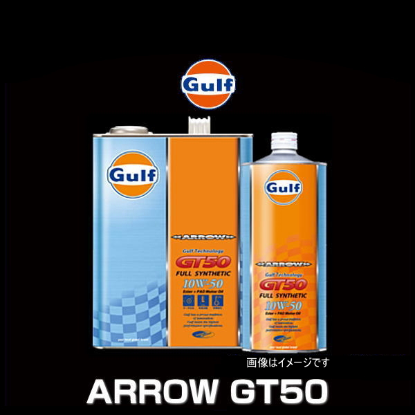 Gulf ガルフ ARROW GT50 10W-50 1L×12缶セット ガルフ アロー 10W-50 発熱量の多い大排気量車やターボ車、 スーパーチャージャー車に