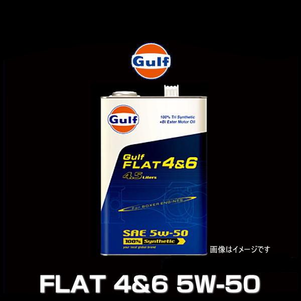 Gulf ガルフ VTEC 5W-30 4L×3缶セット ガルフ ヴイテック 5W-30 HONDA VTECエンジン専用 さらに高性能になって新登場