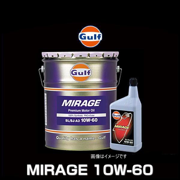 Gulf ガルフ MIRAGE 10W-60 20L ペール缶 ミラージュ 10W-60 SL/SJ-A3 輸入/国産高級車専用 スペシャルブレンドオイル