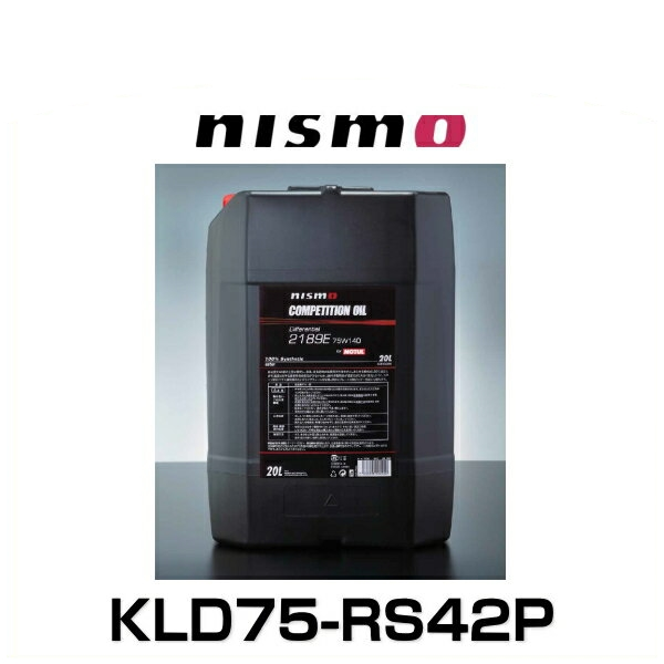 NISMO ニスモ KLD75-RS42P COMPETITION OIL type 2189E(75W140)20L デフオイル L.S.D.